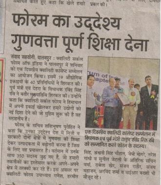 Palampur News Jagaran