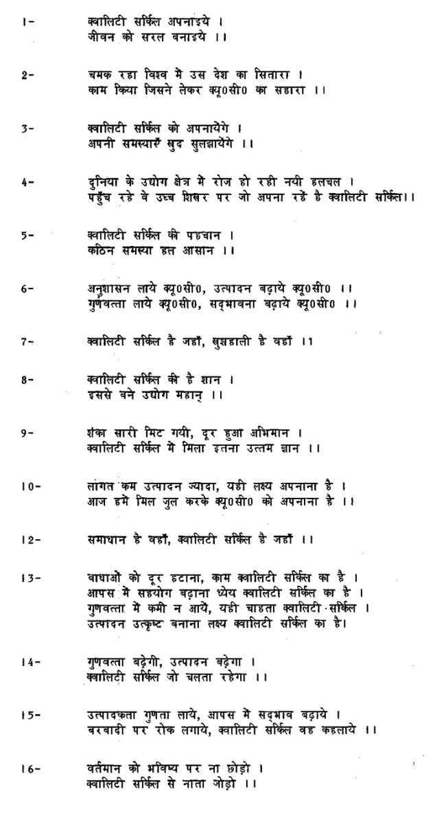 Slogans 1-16