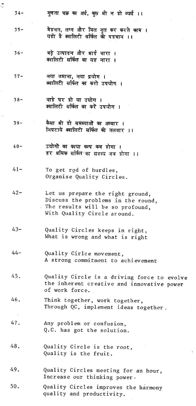 Slogans 34-50