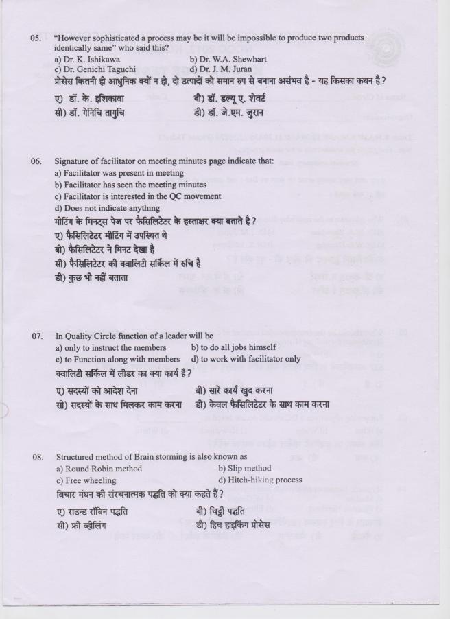 12 NCQC 2013 KT - C Page 2 English