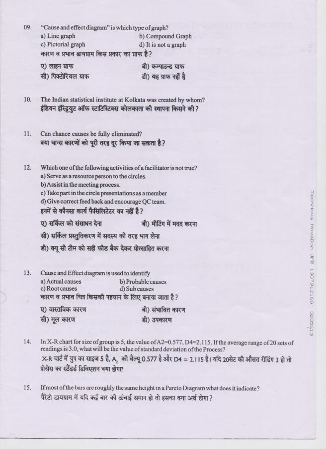 13 NCQC 2013 KT - C Page 3 English