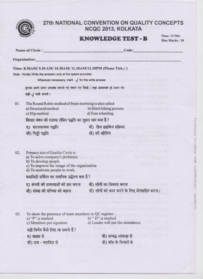 14 NCQC 2013 KT -B Page 1