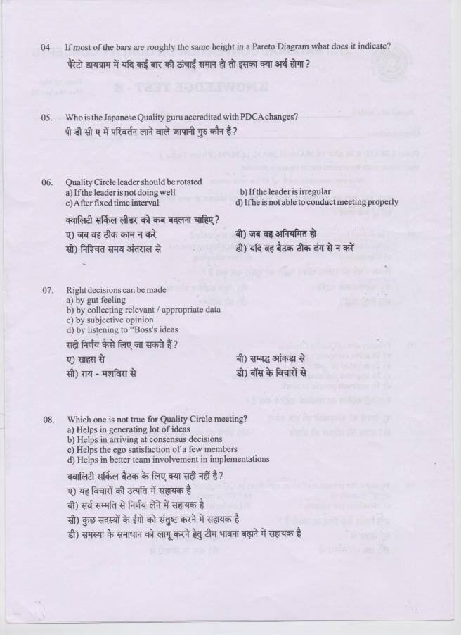 15 NCQC 2013 KT -B Page 2