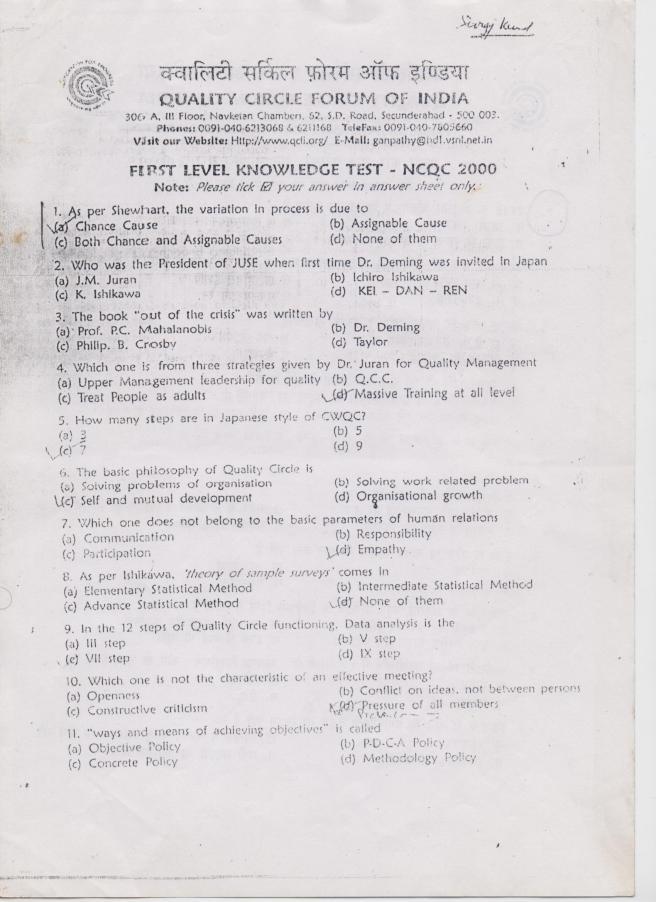 6 NCQC First Level 2005 Hindi.
