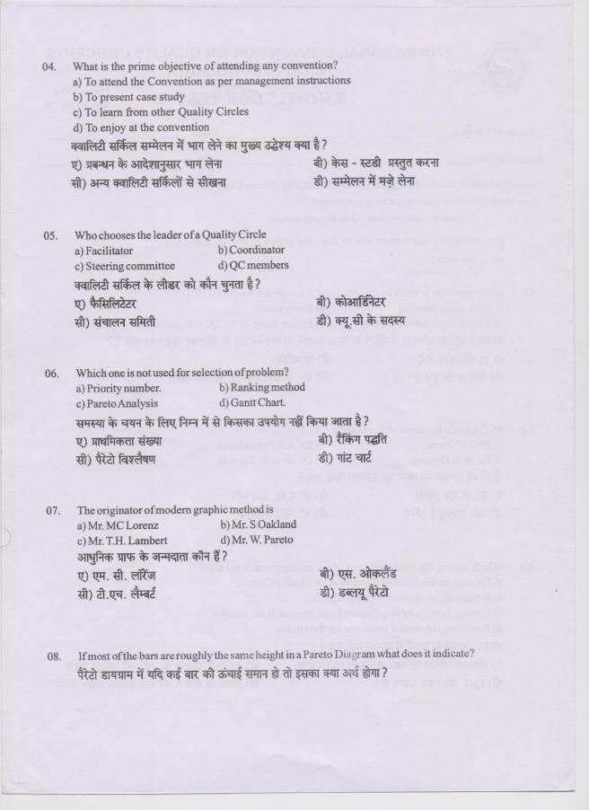 9 NCQC 2013 KT - D Page 2 English
